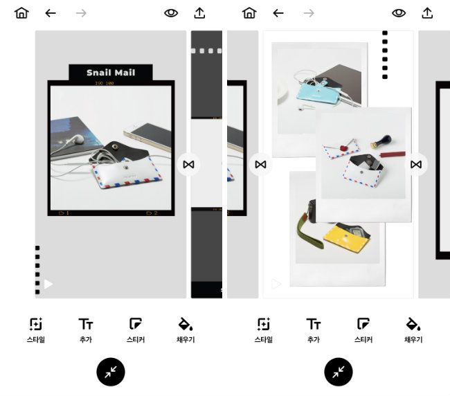 StoryBoost, an Instagram story creator applied on photos of re,play404 Gifts