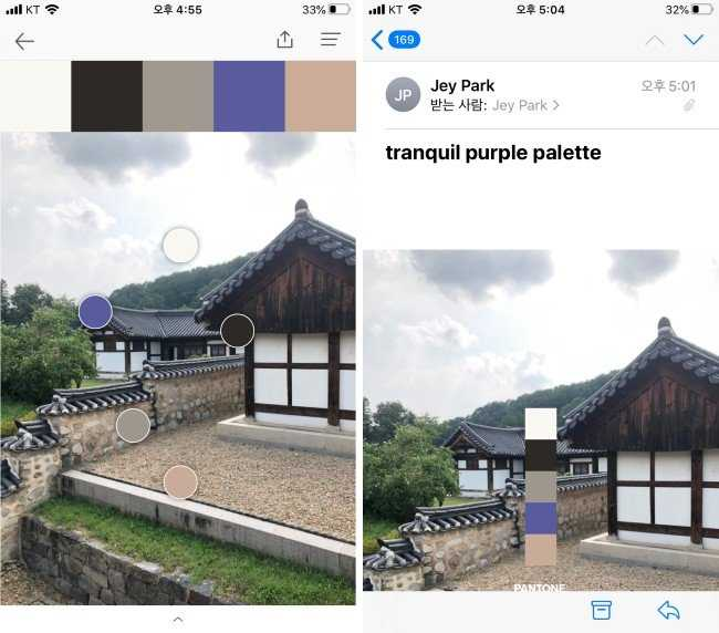 How to use color palette generator from photo, on a blog post of re,play404 Gifts