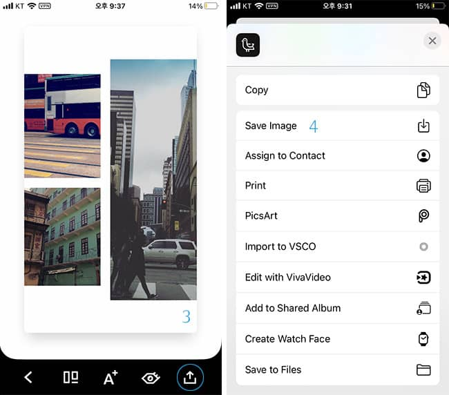Dazzle app to make Instagram story collage, applied on photos of re,play404
